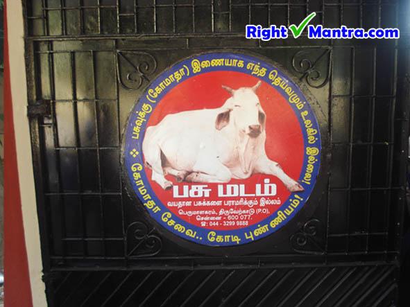 http://rightmantra.com/wp-content/uploads/2012/10/Ko-Salai2.jpg