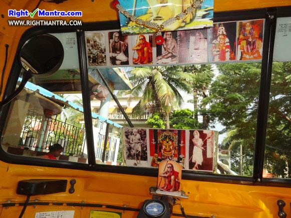 Auto Sribalaji 11