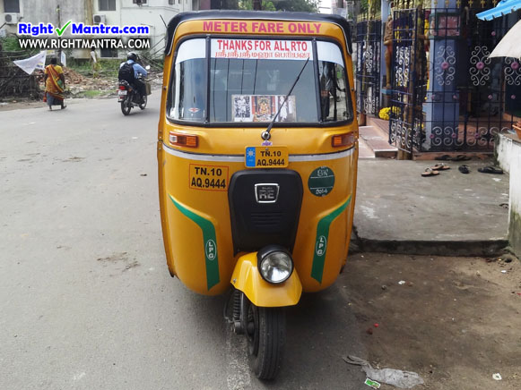 Auto Sribalaji 2