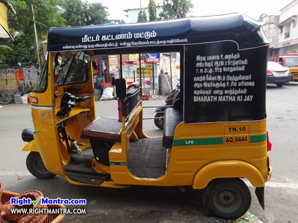 Auto Sribalaji 6