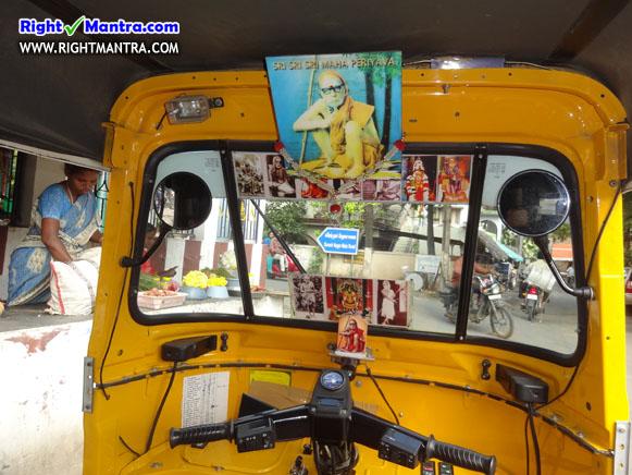 Auto Sribalaji 9