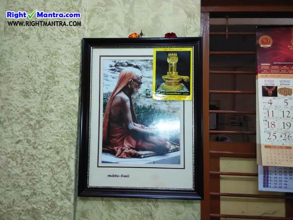 Maha Periya gayathri
