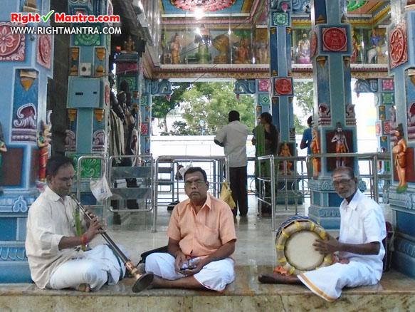 Mangala Vathiyam 1