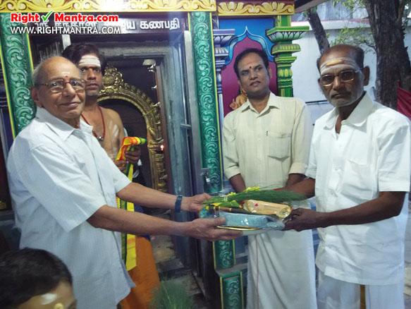 Mangala Vathiyam 2
