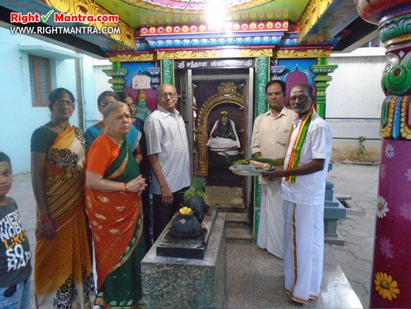 Mangala Vathiyam 3