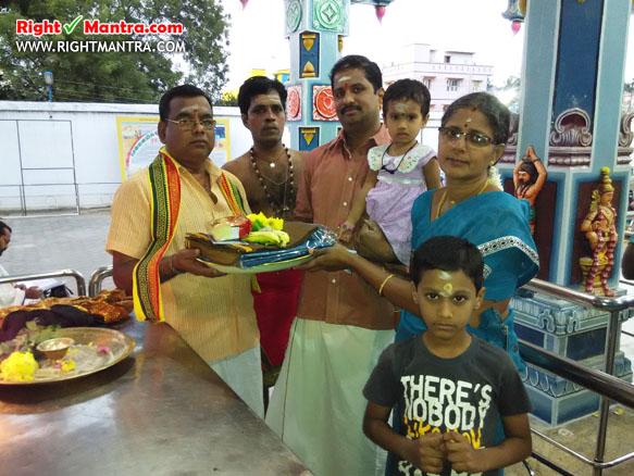 Mangala Vathiyam 4