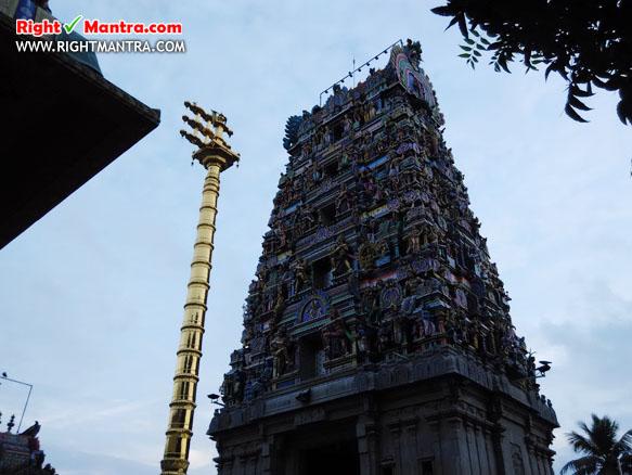 Mangala Vathiyam 6