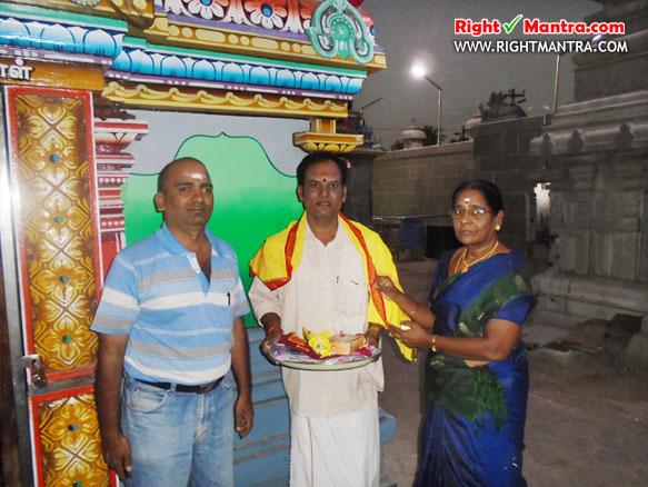 Mangala Vathiyam 7