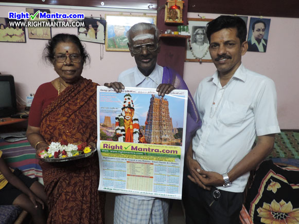 Muthappa and family