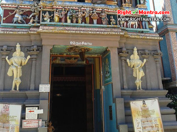 Kokkatti Solai Temple entrance