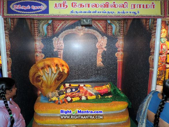 அண்மையில் சென்னையில் நடைபெற்ற 108 வைஷ்ணவ திவ்ய தேச கண்காட்சியிலிருந்து...