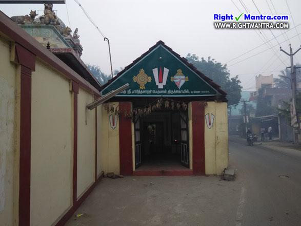Madhanandhapuram Perumal Temple6