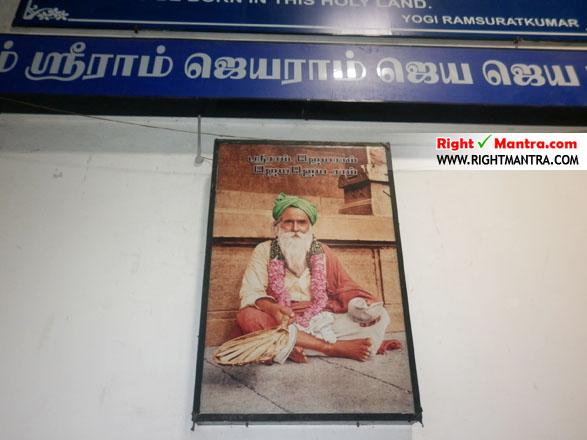 Ramasurath Kumar