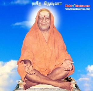 Sathguru-Gnanananda 1