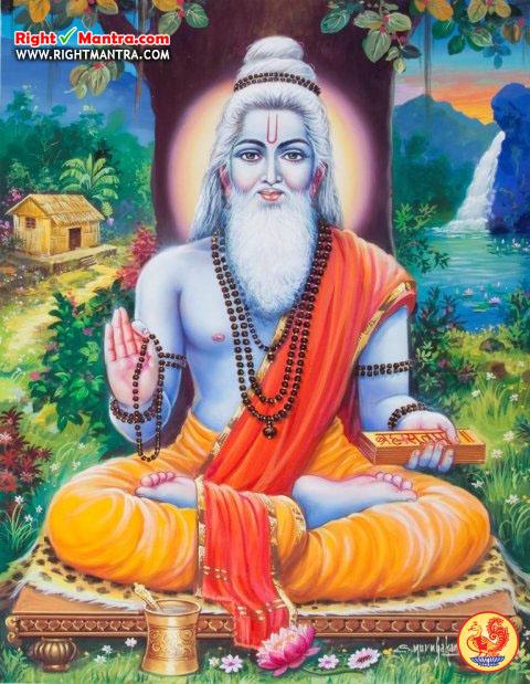 Veda Viyasa Maharishi