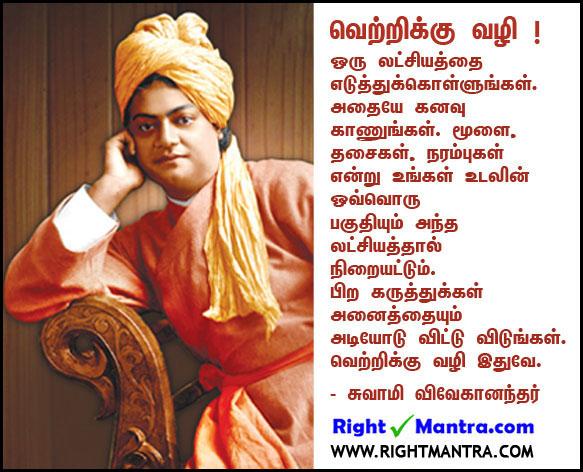 swami-vivekananda8 copy copy