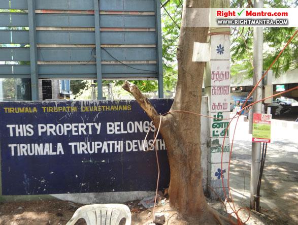 Kanchana property 2
