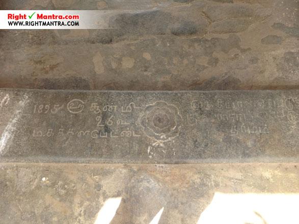 Madurantakam Eri Katha Ramar Temple 26