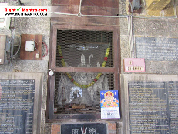 Madurantakam Eri Katha Ramar Temple 30