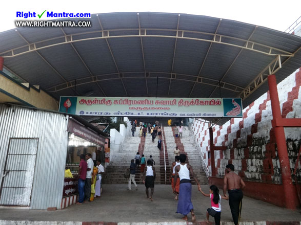 Marudhamalai 12