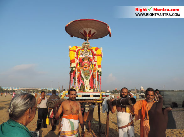 Masi maga theerthavari 1