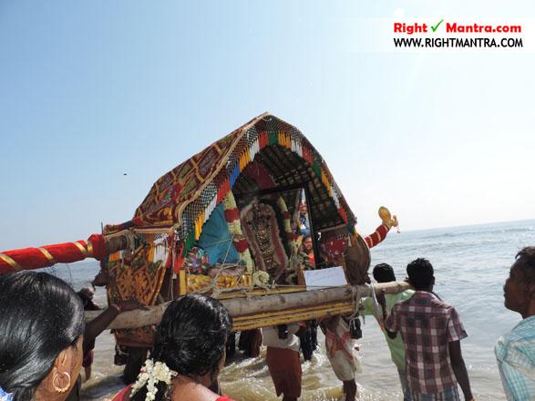 Masi maga theerthavari 53 B