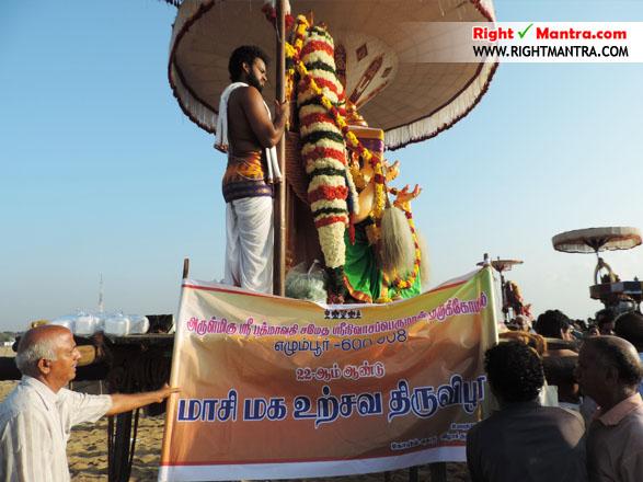 Masi maga theerthavari 6