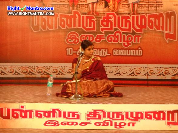 Panniru Thirumurai 5