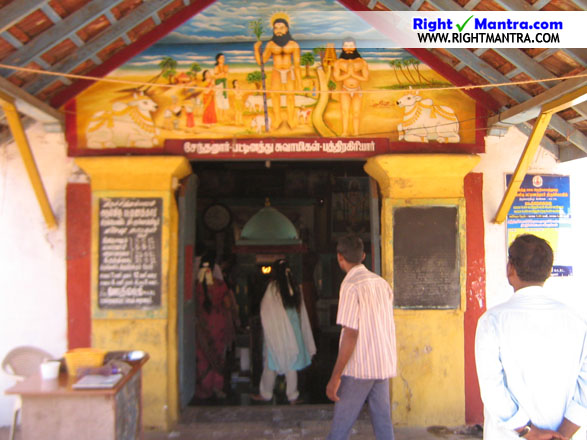 Pattinathar Temple1