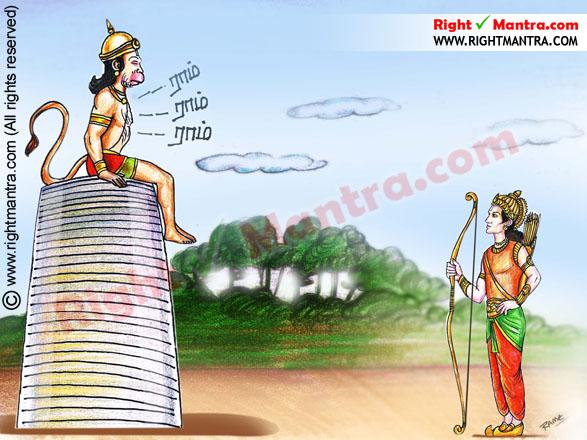 Rama Nama Magimai J