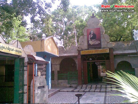 Seshadri Swamigal Ashram2