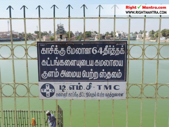 Thiruvarur Kamalalayam 11