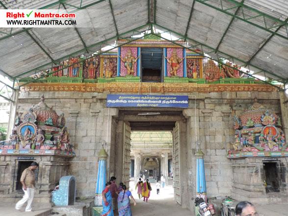 திருவிடைமருதூர் மஹாலிங்கஸ்வாமி திருக்கோவில்