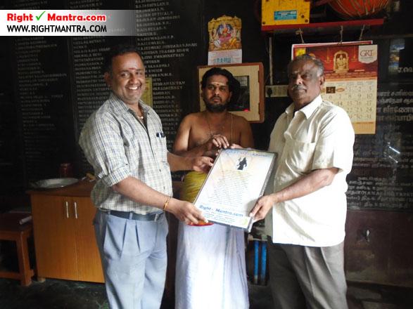 வாசகர் ராஜ்குமார் அவர்கள் மூலம் நமது தளத்தின் பிரார்த்தனை படம் பரிசளிக்கப்படுகிறது