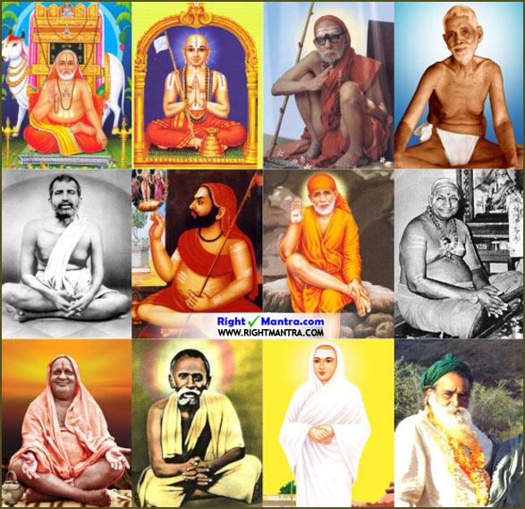 All Gurus 2