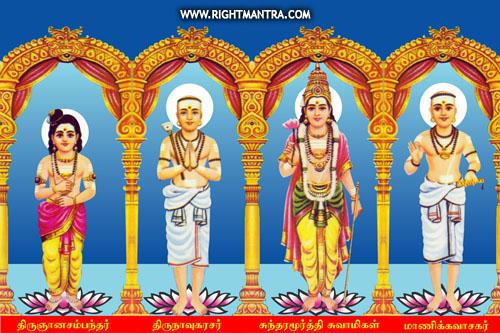 Appar-Sambandhar-Sundarar-Manickavasagar-Nalvar