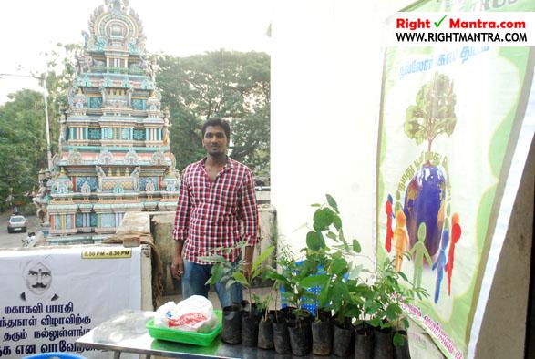 முதல் பாரதிவிழாவில் TREE BANK சார்பாக அமைக்கப்பட்ட இலவச மரக்கன்றுகள் வழங்கும் ஸ்டாலில்...