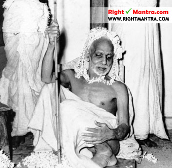 Maha Periyava sitting with thanda