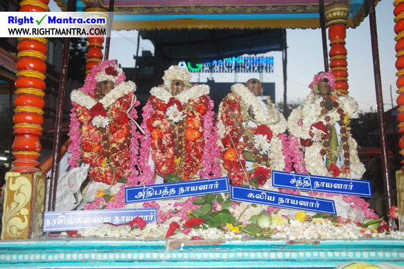 Mylai Arupathu Moovar Festival 12