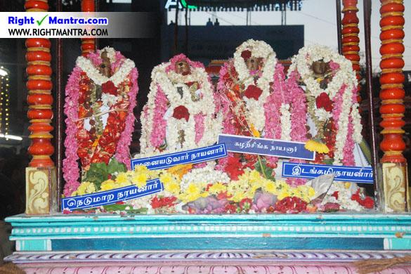 Mylai Arupathu Moovar Festival 14