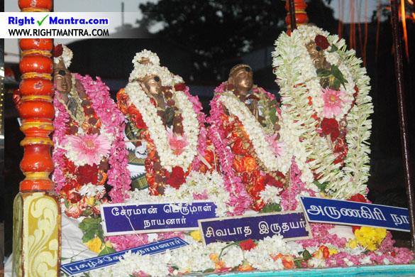 Mylai Arupathu Moovar Festival 15