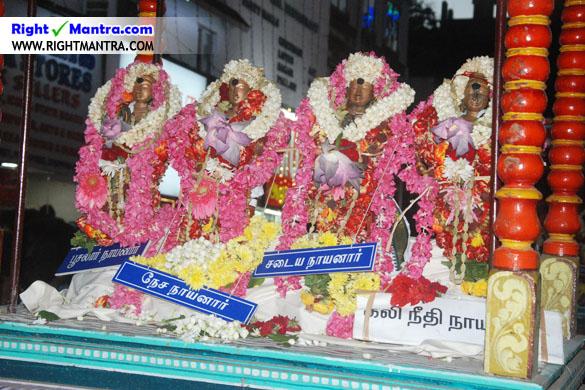 Mylai Arupathu Moovar Festival 16