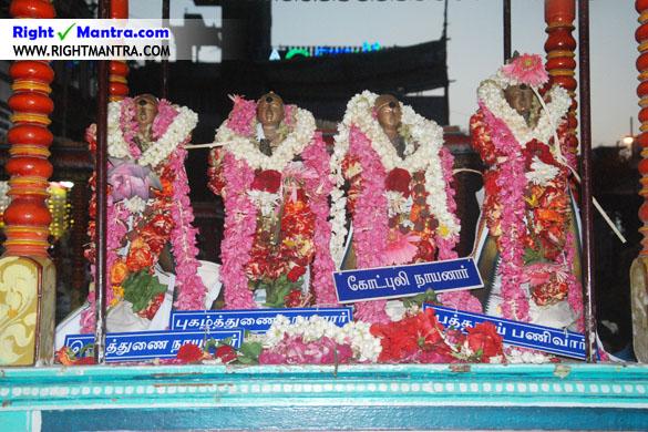 Mylai Arupathu Moovar Festival 19