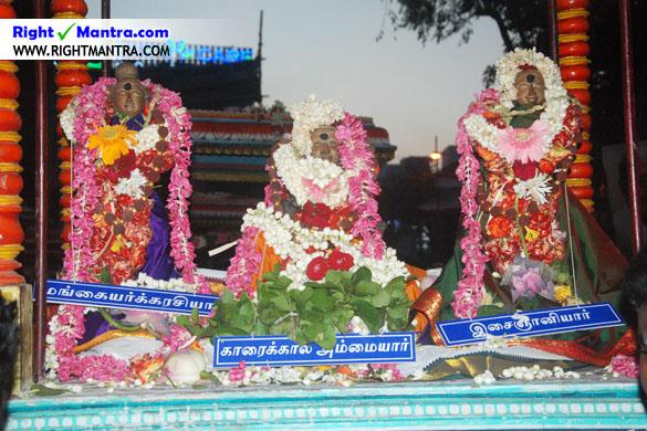 Mylai Arupathu Moovar Festival 20