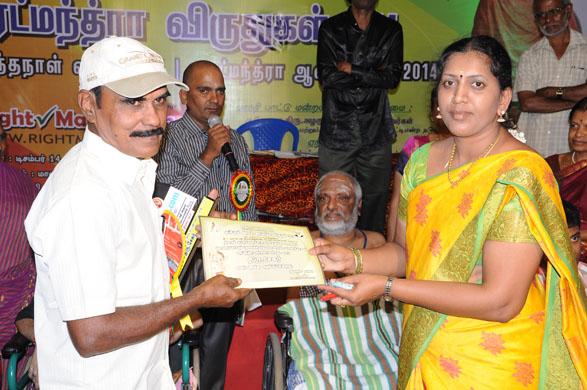 Rightmantra Award