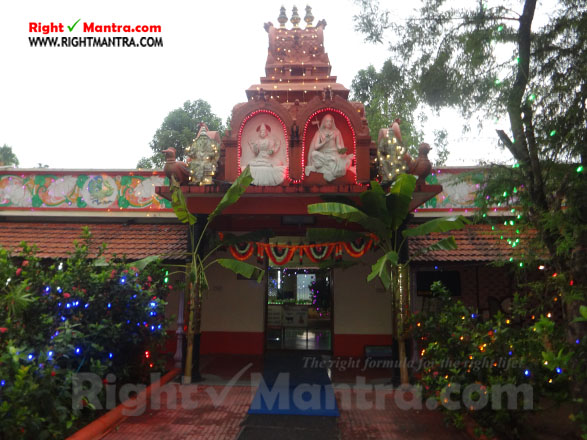 Sankara Temple