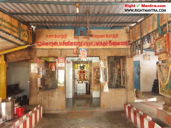 Vallimalai Arunagiri Nadhar