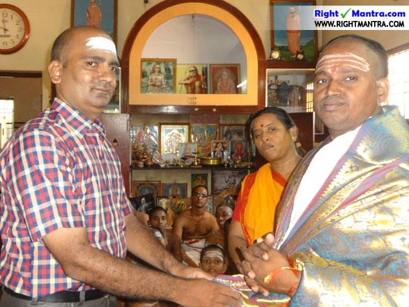 Akshaya Trithiyai Spl - Jagad Guru Vedha Vidya Bavanam 1