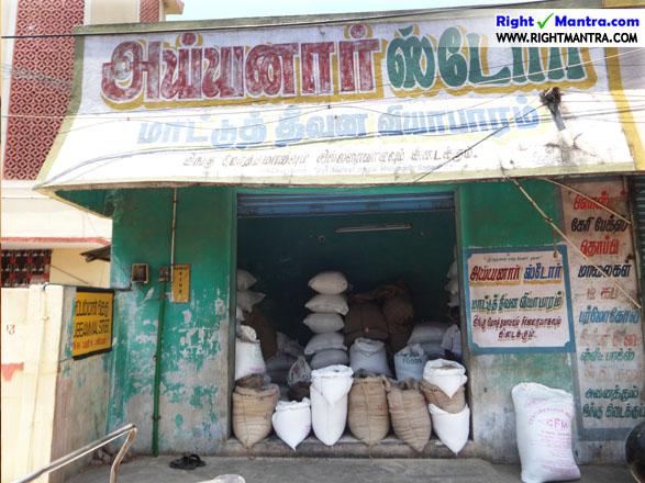 Akshaya Trithiyai Spl - pattaravakkam cattle feed