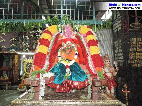 Maha Anusha Mahotsavam 9